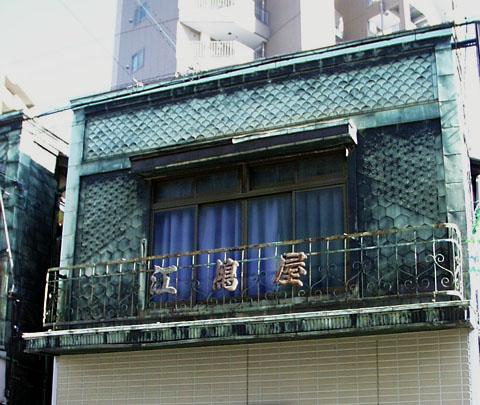 46_11.jpg