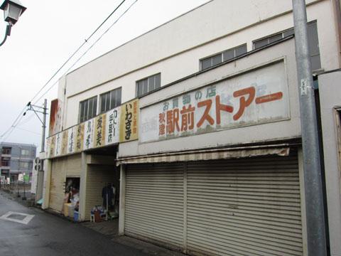 90_02.jpg