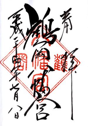 132-7.jpg