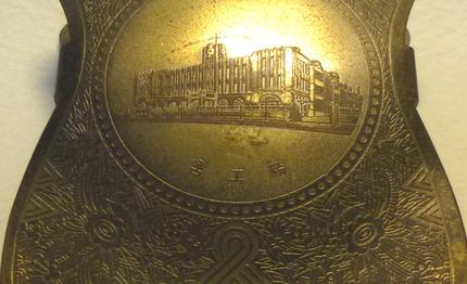 158-2.JPG