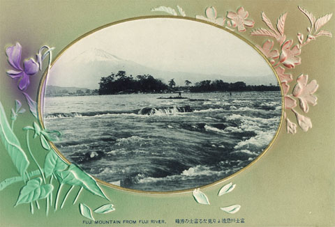 2.富士山川.jpg