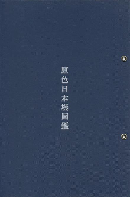 45-2.jpg