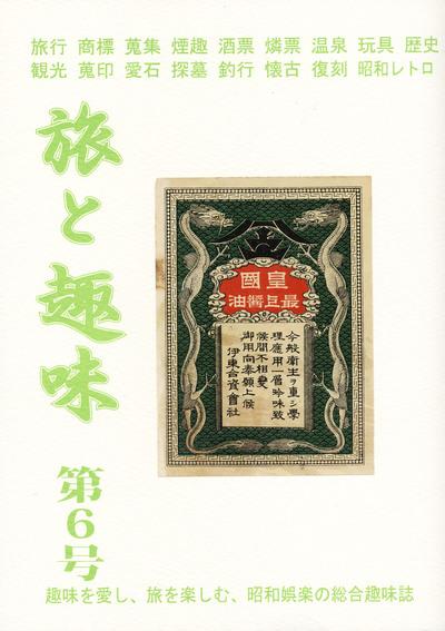 89-6.jpg