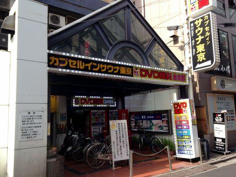 sauna_tokyo_1