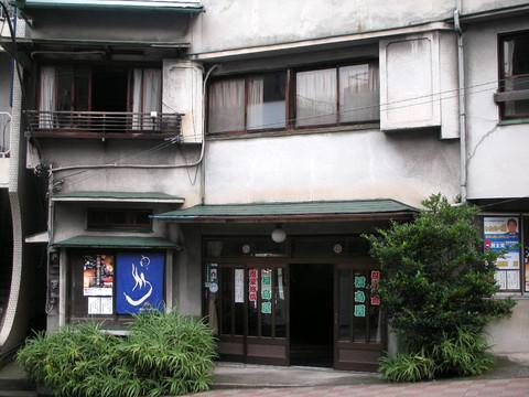 atami-fukushimaya2.JPG
