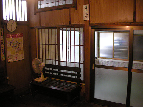 atami-fukushimaya4.JPG