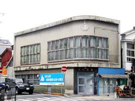 東京三菱銀行