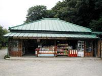 偕楽園東門売店
